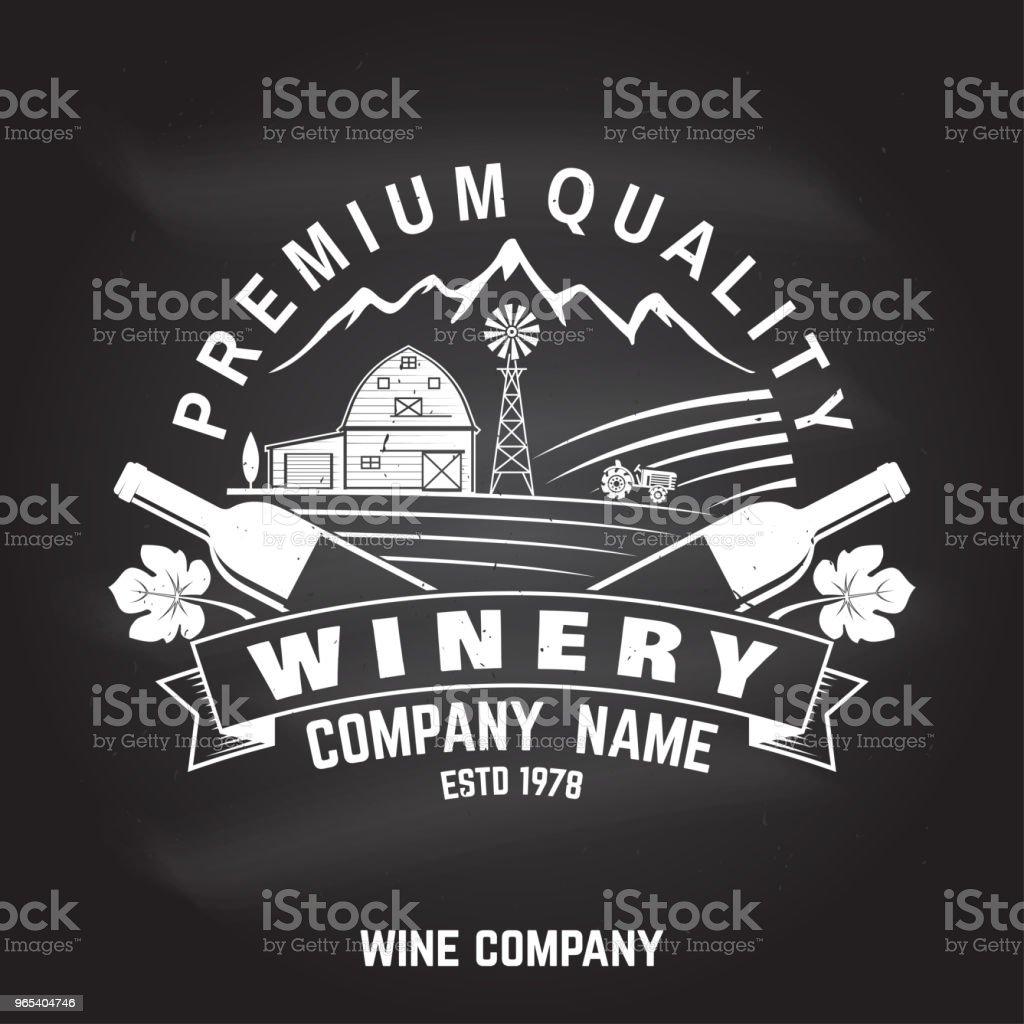 Crachá de empresa vinícola, sinal ou rótulo. Ilustração vetorial - Vetor de Agricultura royalty-free