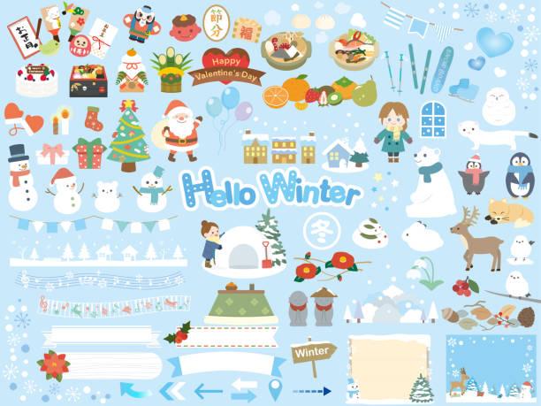 Winter Design7 Winter Design december illustrations stock illustrations