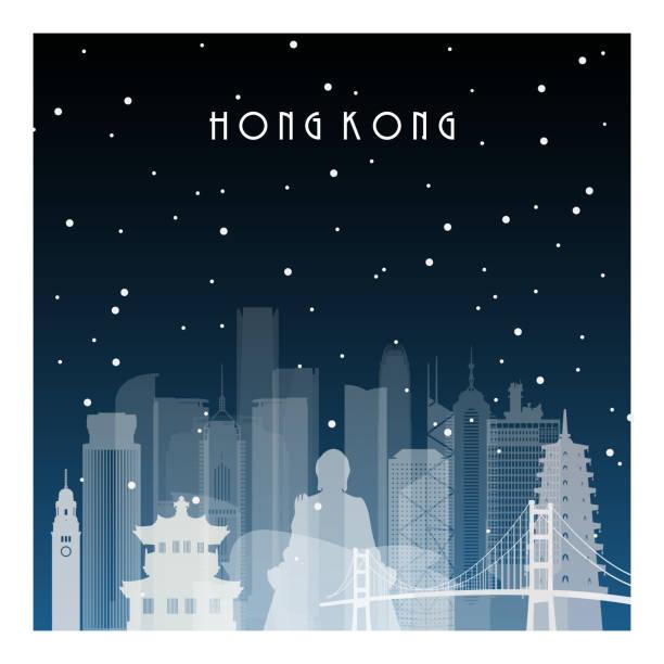 illustrazioni stock, clip art, cartoni animati e icone di tendenza di winter night in hong kong. night city in flat style for banner, poster, illustration, background. - hong kong