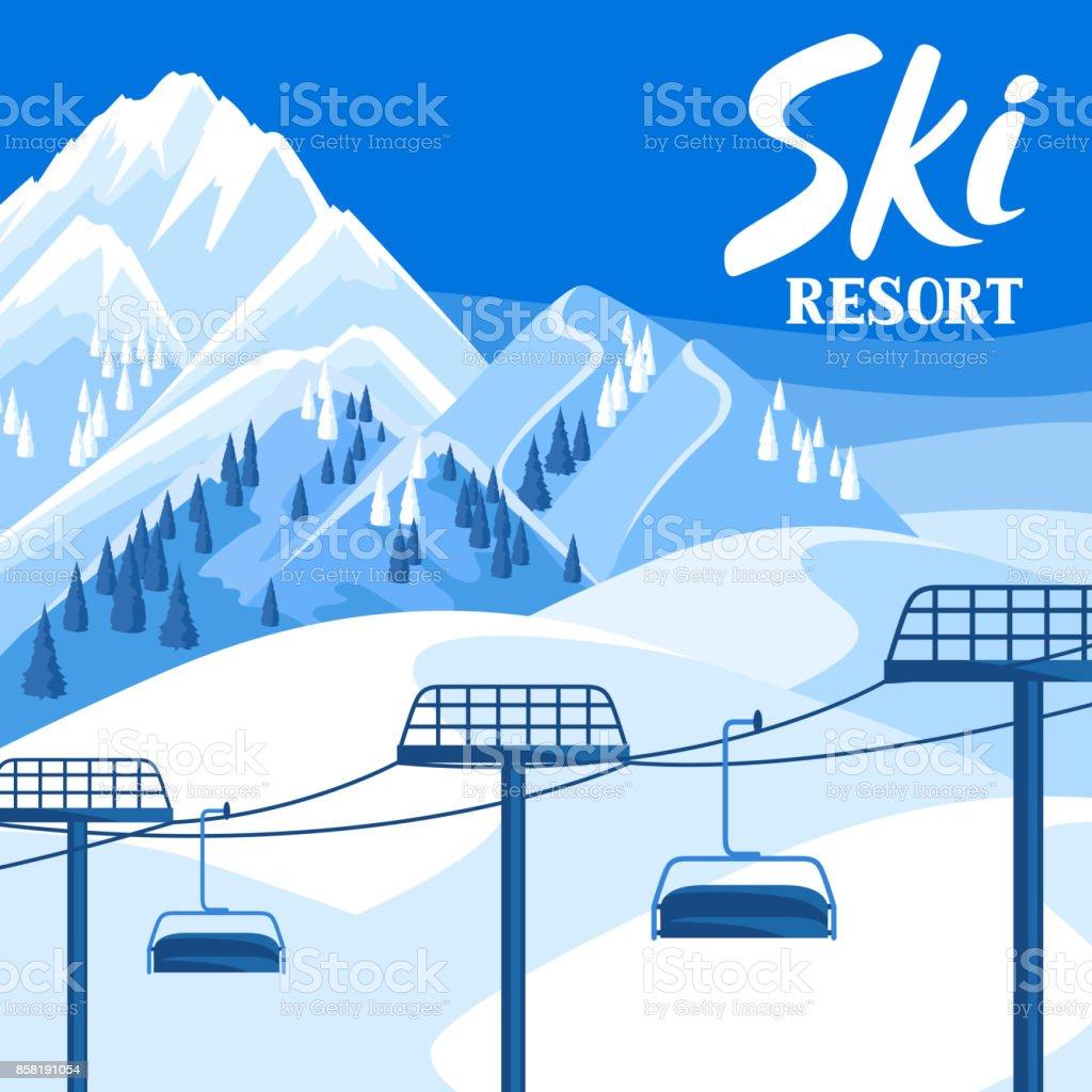 冬のスキー リゾートのイラストロープの方法雪山とモミの森と美しい風景