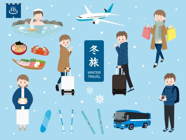 bildbanksillustrationer, clip art samt tecknat material och ikoner med vinter travel1 - japanese bath woman