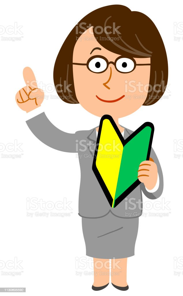 A woman wearing eyeglasses wearing a suits that handles beginner's mark with her hand