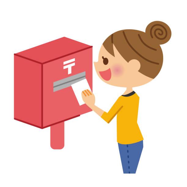 メールを投稿した女性。 - 主婦 日本人点のイラスト素材/クリップアート素材/マンガ素材/アイコン素材