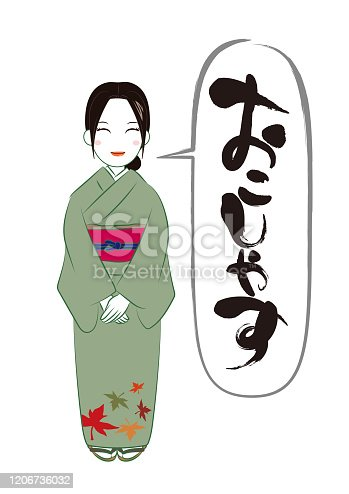 """Okoshiyasu"" is Japanese hiragana. Words of greeting."