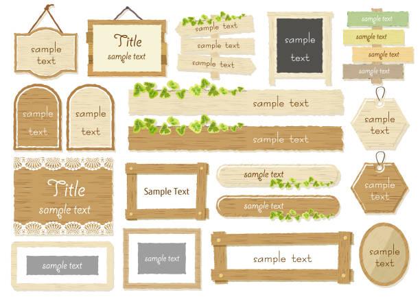 木製フレーム セット - 看板点のイラスト素材/クリップアート素材/マンガ素材/アイコン素材