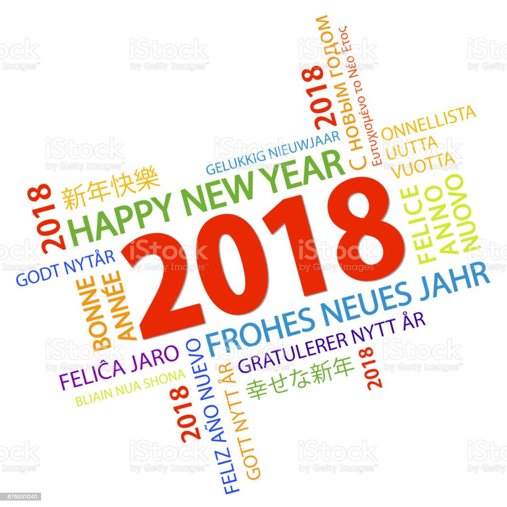 Word Cloud With New Year 2018 Greetings Stock Vector Art More