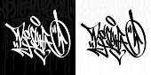 Word Spring in Russian Hip Hop Hand Written Graffiti Style Typography Vector Illustration