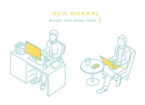 オフィスから仕事をする。カフェから仕事をする。 - new normal点のイラスト素材/クリップアート素材/マンガ素材/アイコン素材