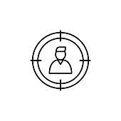 worker in center of sight. Element of job interview icon for mobile concept and web apps. Thin line worker in center of sight can be used for web and mobile