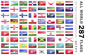 World 287 Flags - part 2 of 4