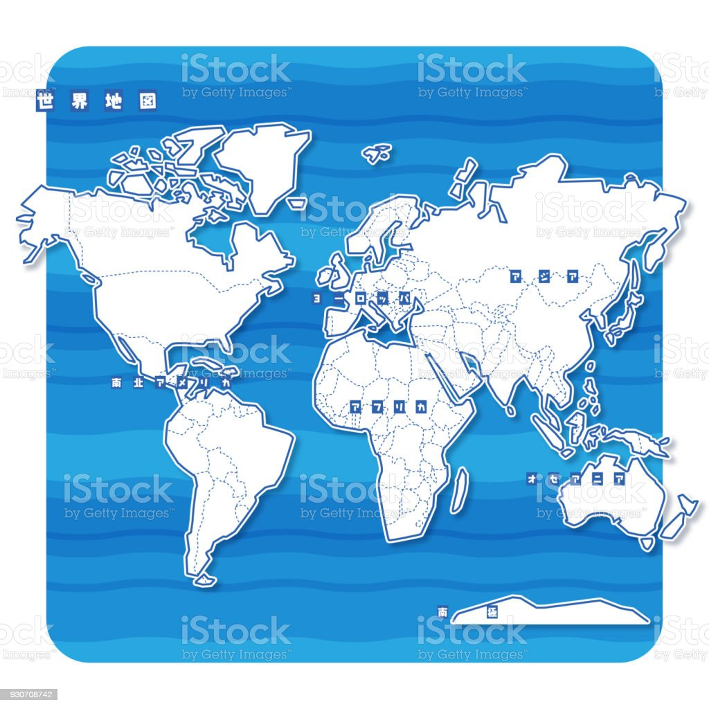 World blank map stock vector art more images of africa 930708742 world blank map japanese royalty free world blank map stock vector art amp gumiabroncs Choice Image