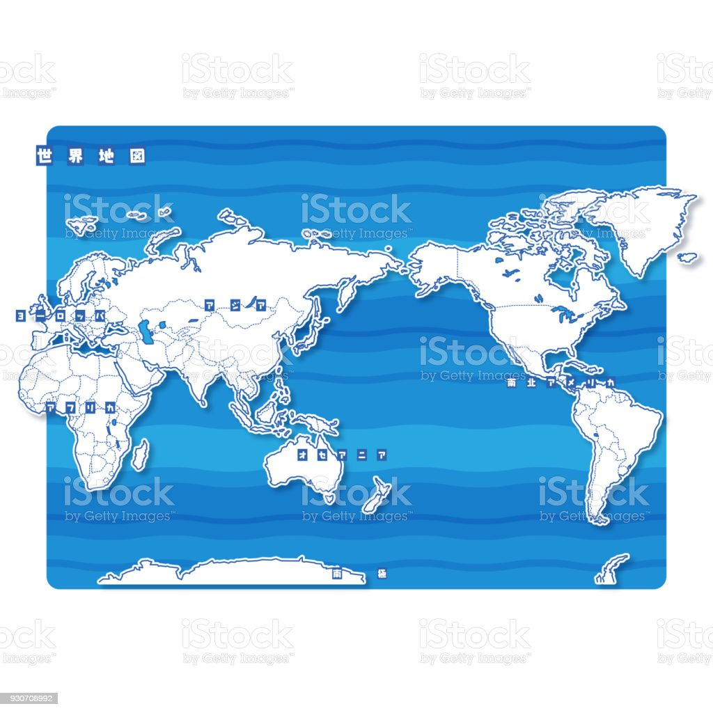 World blank map stock vector art more images of africa 930708992 world blank map japanese royalty free world blank map stock vector art amp gumiabroncs Choice Image