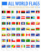 World Flag Pins - Vector Flat Icons - Part 1 of 4