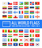 World Flags - Vector Rectangle Glossy Icons - Part 2 of 4