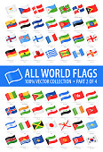 World Flags - Vector Waving Glossy Icons - Part 2 of 4