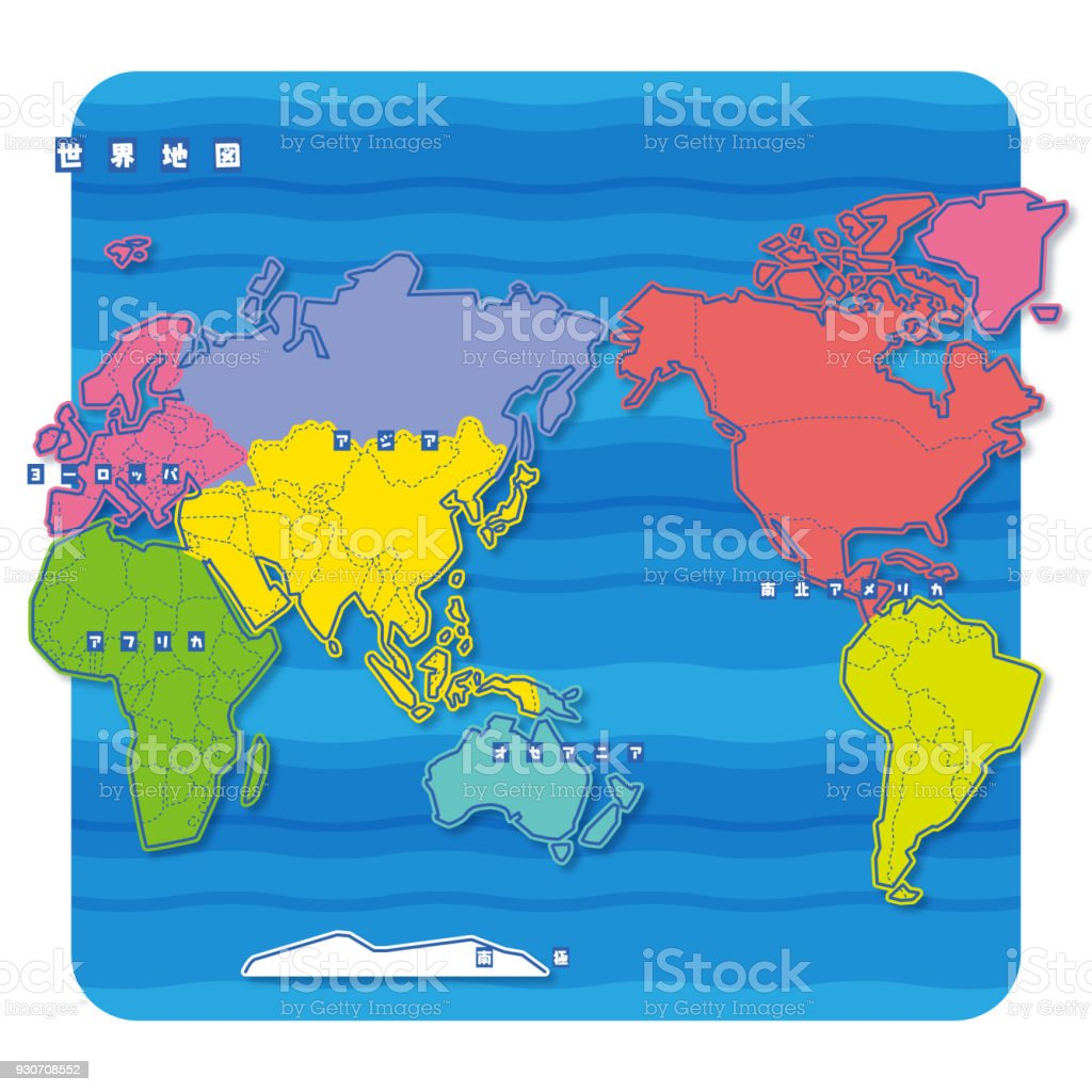 World map stock vector art more images of africa 930708552 istock world map japanese royalty free world map stock vector art amp more gumiabroncs Choice Image