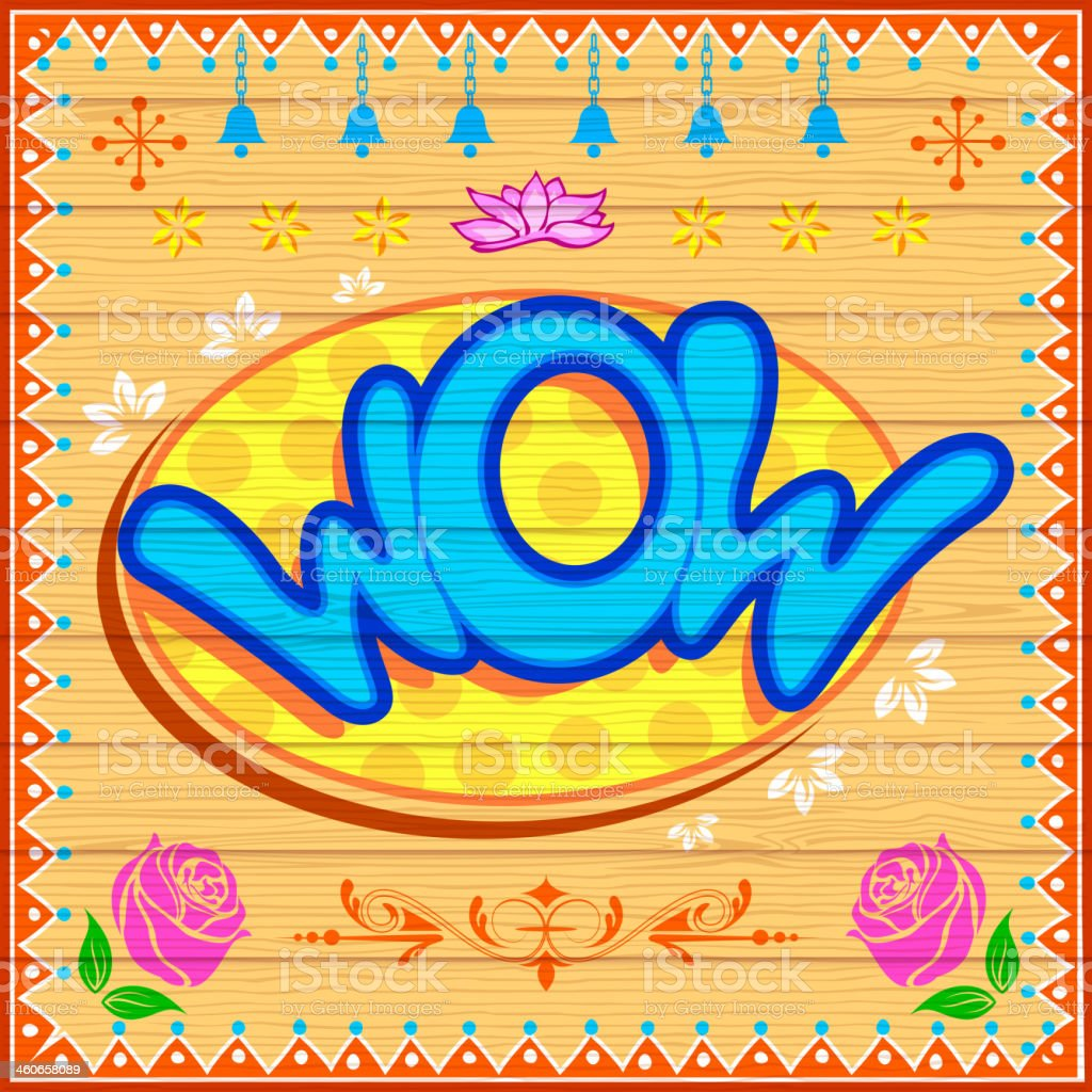 Wow Background royalty-free stock vector art