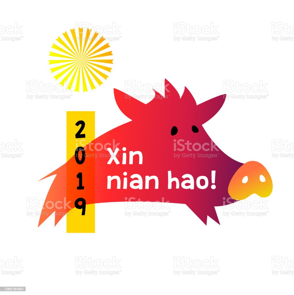 Xin nian hao mean Happy New Year. Silhouette pig. Earth Boar symbol of the 2019.
