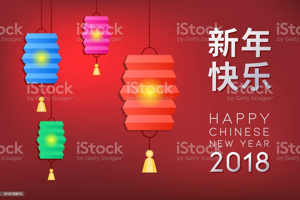 Xin nian kuai le , chinese alphabet meaning happy new year 2018 and chinese lantern