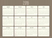 Year 2016 vector monthly calendar. Week starting from Sunday. Hand drawn text in beige frame over vintage brown striped background.