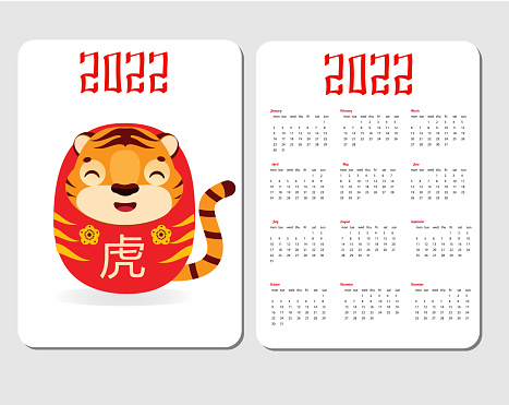 2022 year calendar with tiger. Chinese new year design with symbol of lunar zodiac, tiger daruma costume