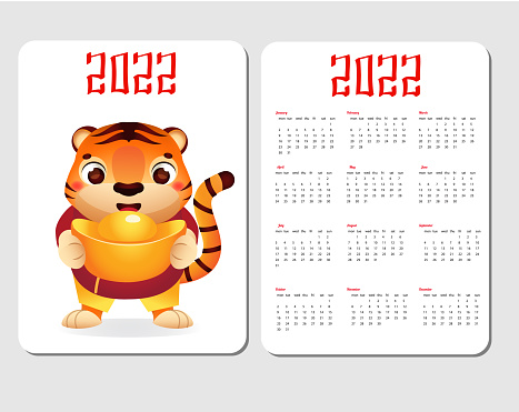 2022 year calendar with tiger. Chinese new year design with symbol of lunar zodiac, tiger with golden boat yuanbao ingot