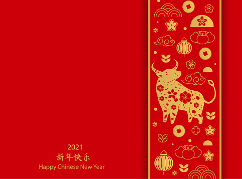 2021 year of ox. Chinese new year banner design. Red background and golden silhouette of bull and other oriental symbols. Translation mean Happy New year