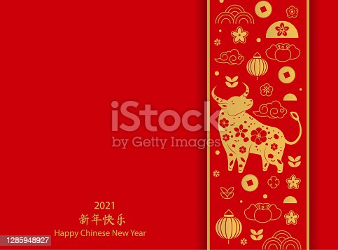 istock 2021 year of ox. Chinese new year banner design. Red background and golden silhouette of bull and other oriental symbols. Translation mean Happy New year 1285948927