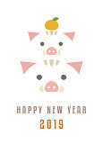 Year of the boar New Year card for 2019 with cute boar illustration