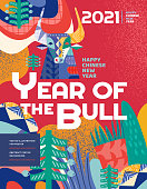 2021. Year of the bull. Vector abstract illustration for the new year for poster, background or card. Geometric drawing for the year of the bull according to the Eastern Chinese calendar