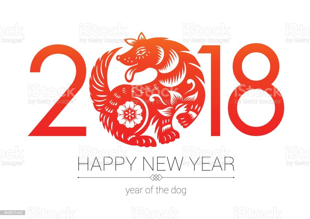 Year Of The Dog 2018 Stock Illustration - Download Image Now