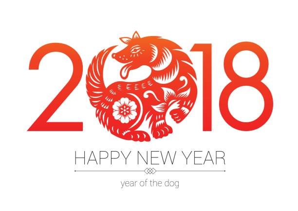 year of the dog 2018 vector art illustration