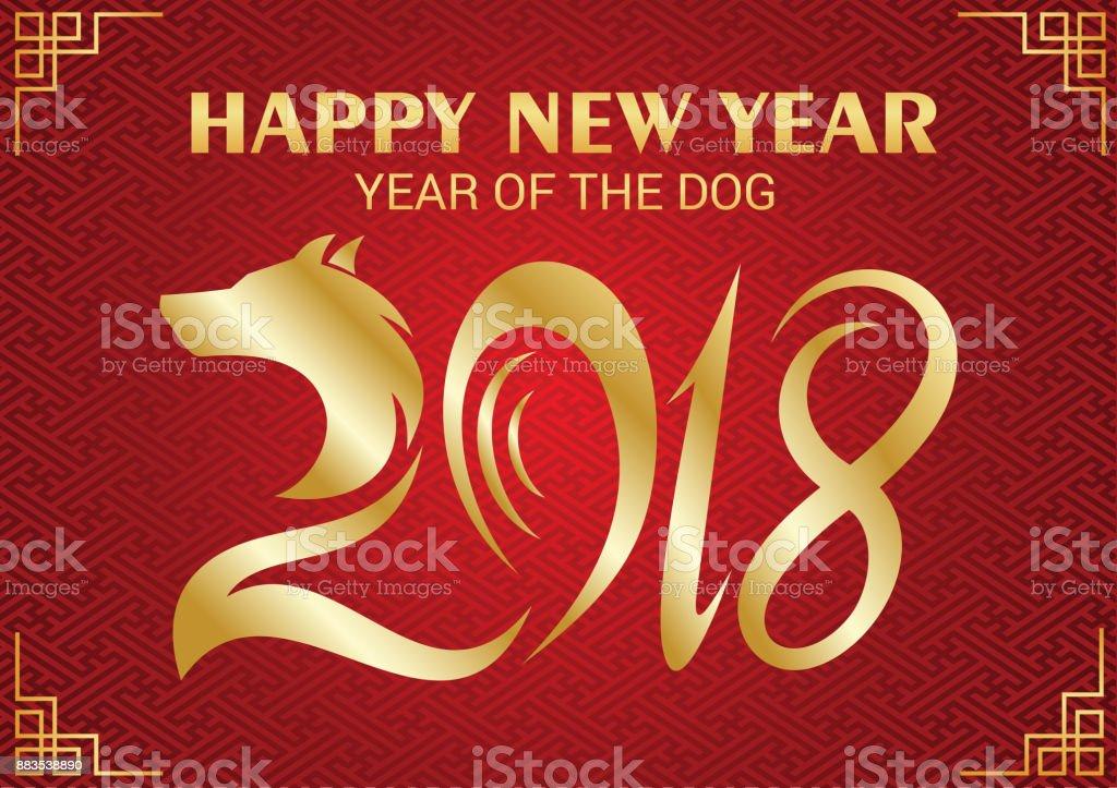 Year of the dog, 2018 vector art illustration