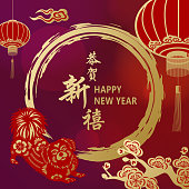 Celebrate the Chinese New Year in the year of the Dog 2018 with decoration of lanterns, flowers, cloud, dog and Chinese script in the background, and the Chinese phrases means best wishes for the year to come!