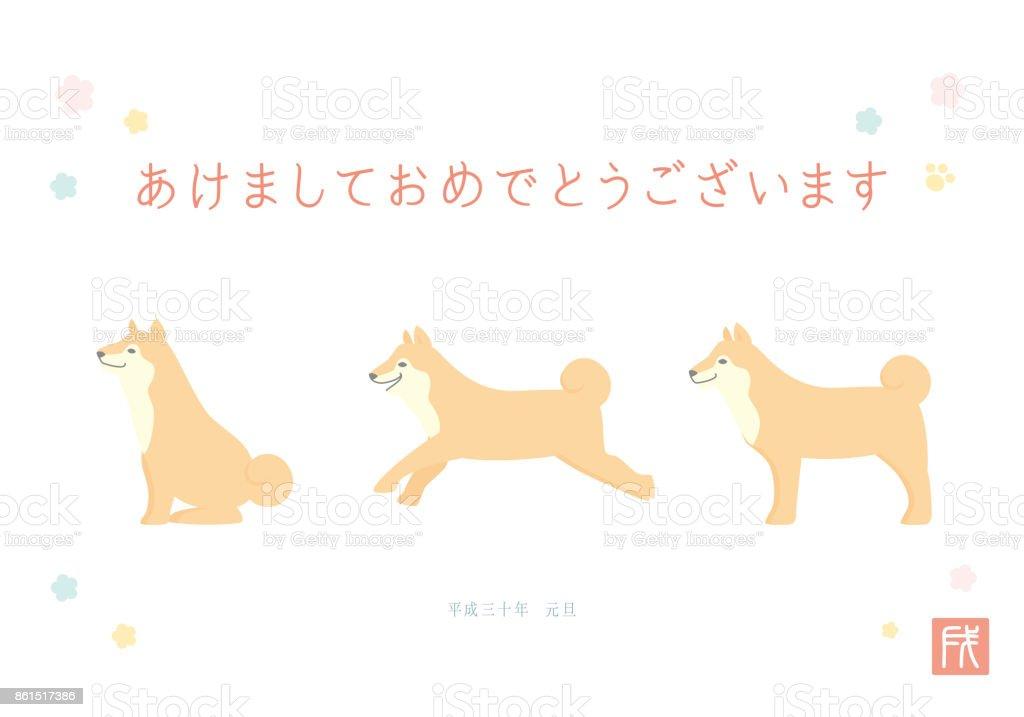 犬年賀状ベクトル イラストの年 18年のベクターアート素材や画像を多数ご用意 Istock