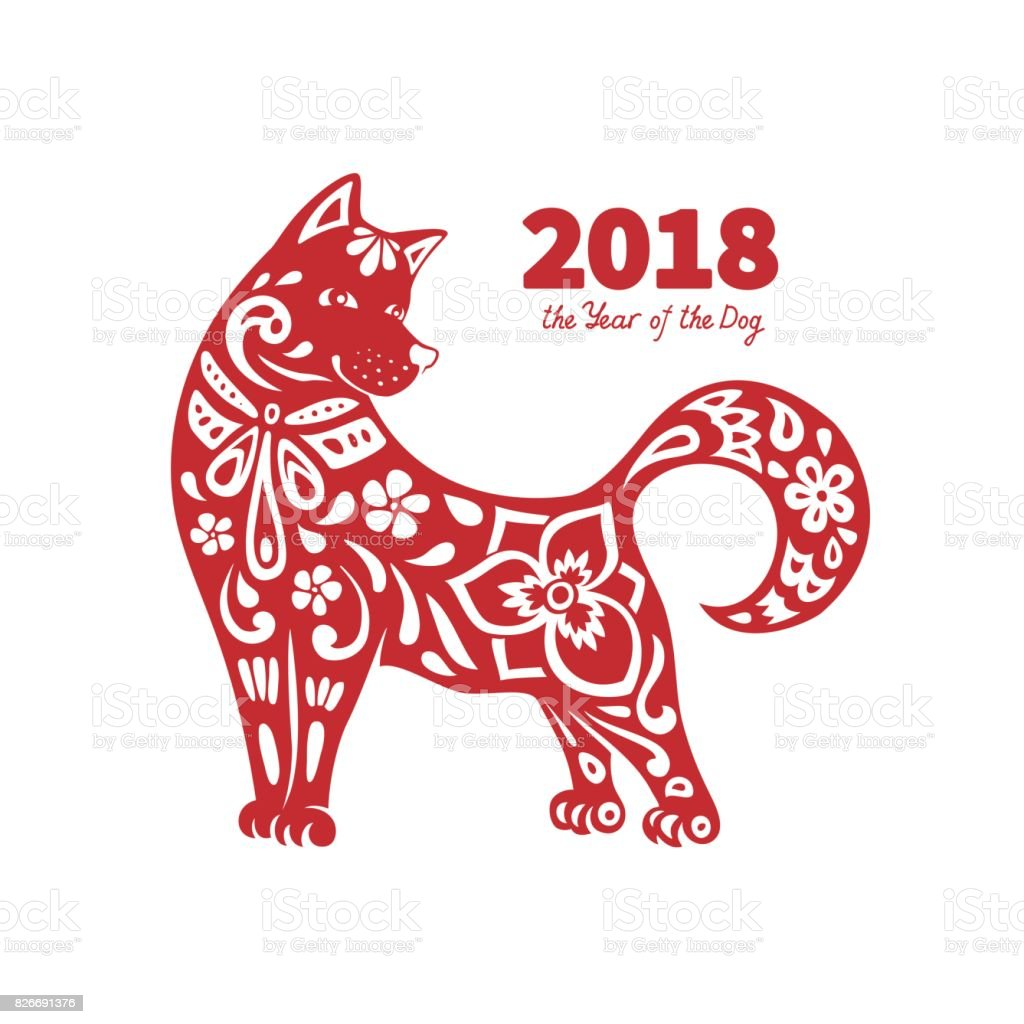 Año 2018 del perro - ilustración de arte vectorial