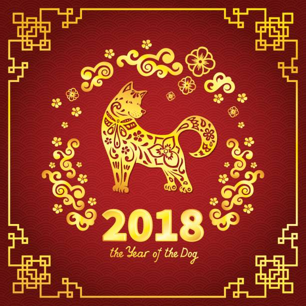 2018 year of the dog vector art illustration chinese new year dog vector art illustration - Chinese New Year 2018