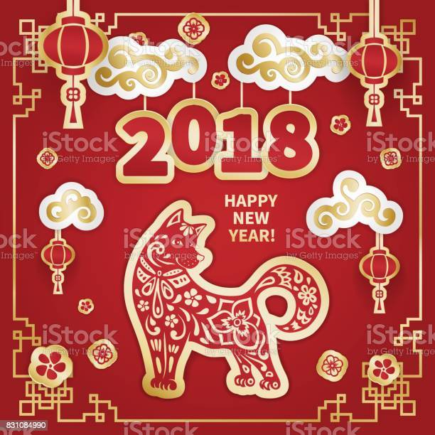 Year of the dog vector id831084990?b=1&k=6&m=831084990&s=612x612&h=bihuenkgkv q e blc j9e3erpnhbuutzgedpoubjm8=