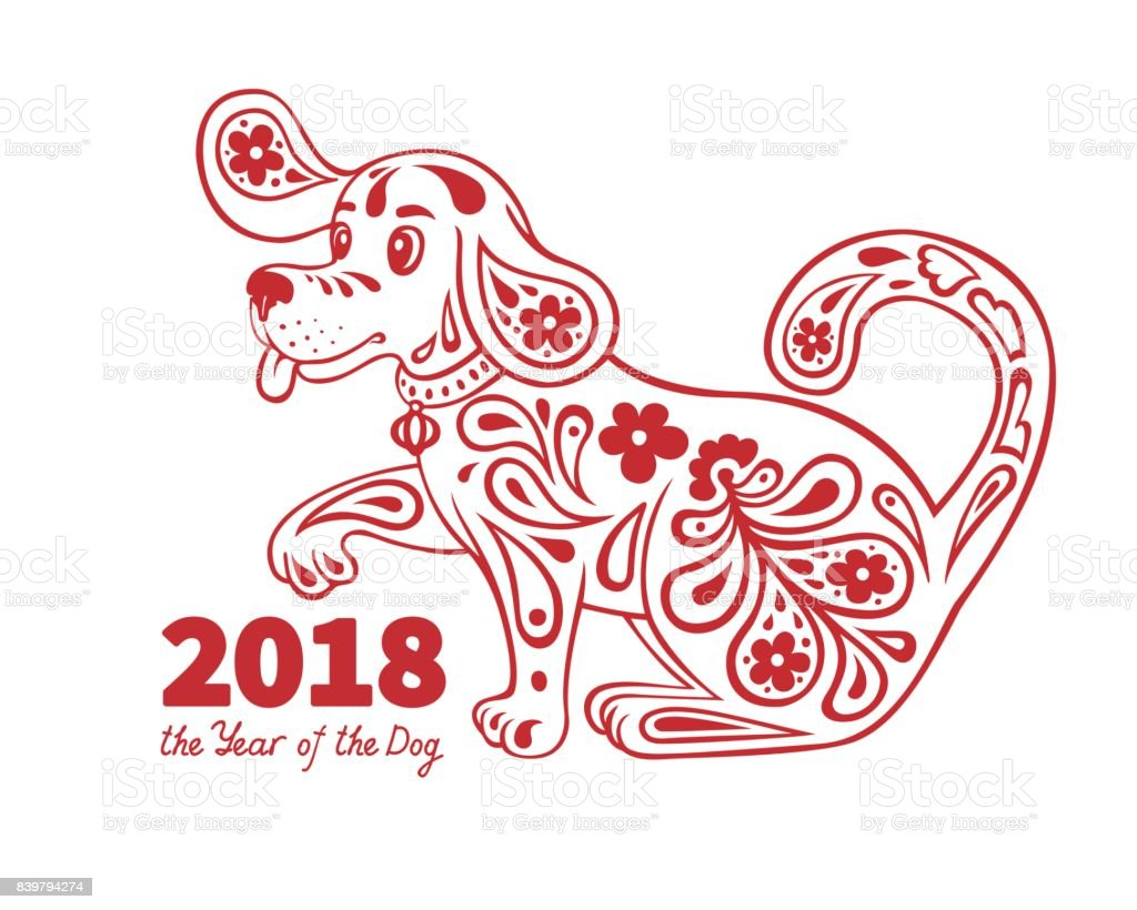 2018 year of the dog stock vector art 839794274 istock. Black Bedroom Furniture Sets. Home Design Ideas