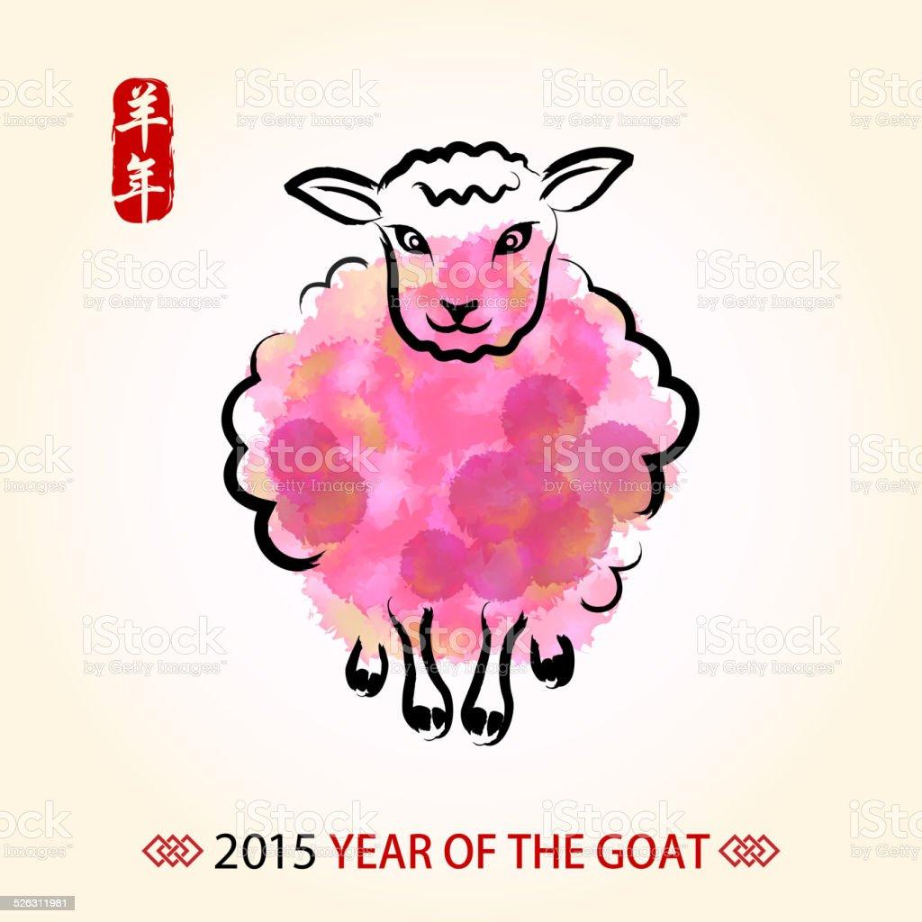 Année de la chèvre Peinture à l'aquarelle - Illustration vectorielle
