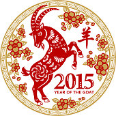 Year of the Goat paper-cut art. EPS10.