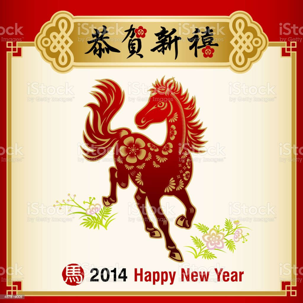 Year Of The Horse Art And Craft Stock Illustration Download Image Now Istock