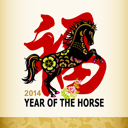 Year of the Horse in Front of Chinese Calligraphy Fortune
