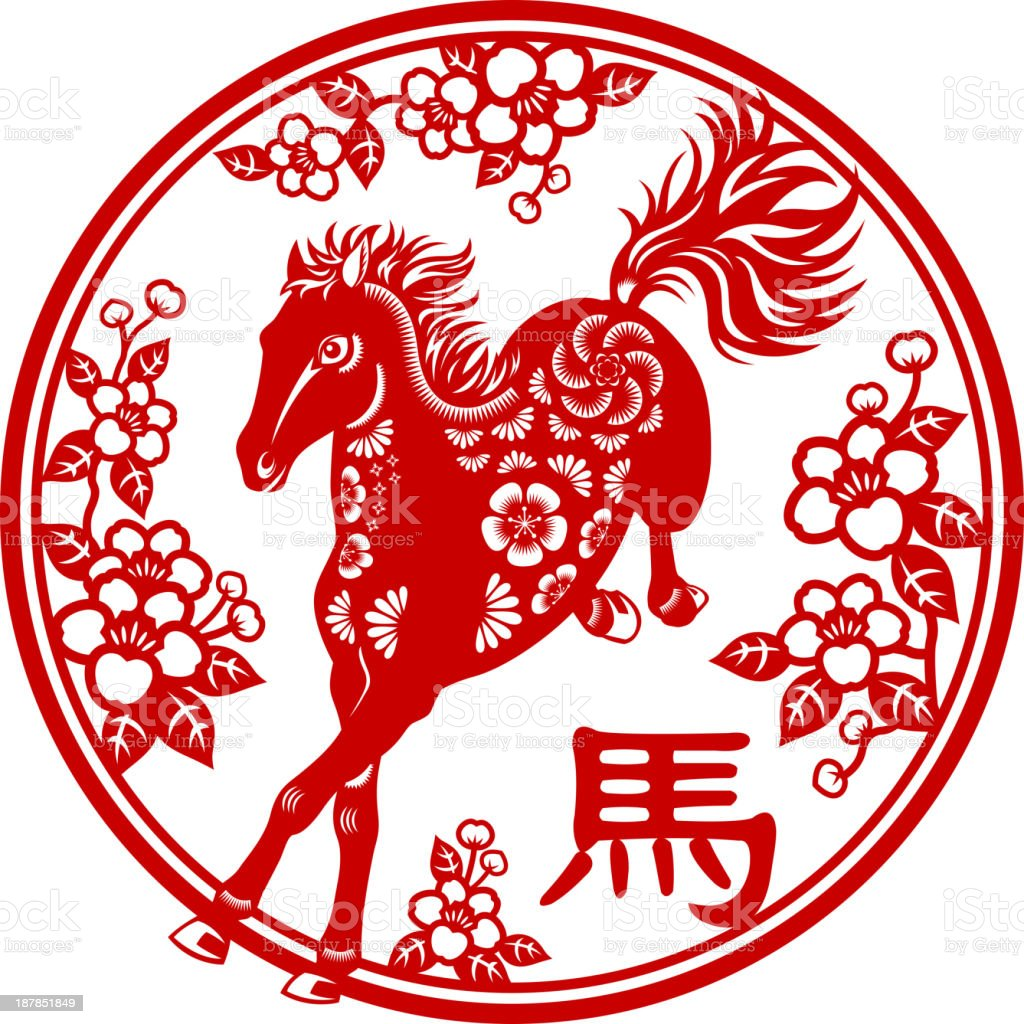 Year of the Horse Paper-cut Art royalty-free year of the horse papercut art stock vector art & more images of 2014