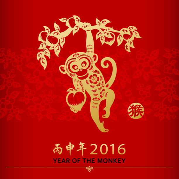 year of the monkey and floral paper cut art vector art illustration - Chinese New Year Of The Monkey