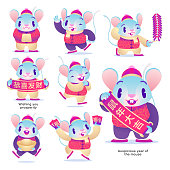 Year of the mouse Chinese new year character set in different poses.