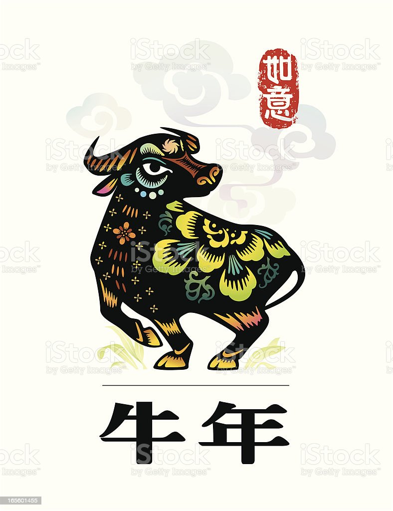 year of the ox 2009 royalty-free year of the ox 2009 stock vector art & more images of 2009