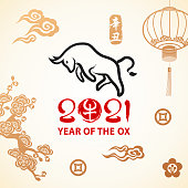 istock Year of the Ox Celebration 1293438026