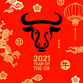 istock Year of the Ox Chinese Painting 1291163205