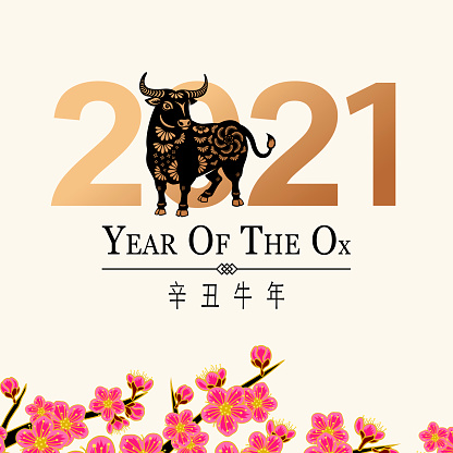 2021 Year of the Ox Greetings